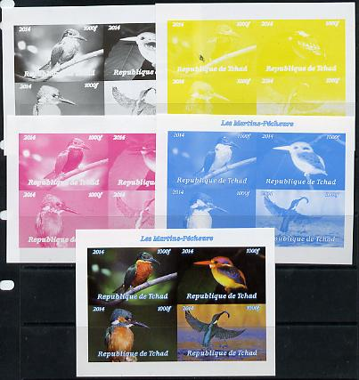 Chad 2014 Kingfishers sheetlet containing 4 values - the set of 5 imperf progressive proofs comprising the 4 individual colours plus all 4-colour composite, unmounted mint