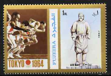 Fujeira 1972 Statue of Jimmu 1R perf se-tenant with label (showing Sprinting) from Olympics Games - People & Places set of 20 unmounted mint, Mi 1054A