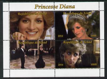 Chad 2014 Princess Diana perf sheetlet containing 4 values unmounted mint. Note this item is privately produced and is offered purely on its thematic appeal. .