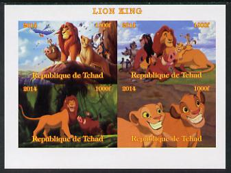 Chad 2014 Walt Disney's Lion King imperf sheetlet containing 4 values unmounted mint. Note this item is privately produced and is offered purely on its thematic appeal. . , stamps on films, stamps on movies, stamps on cinema, stamps on cartoons, stamps on disney, stamps on