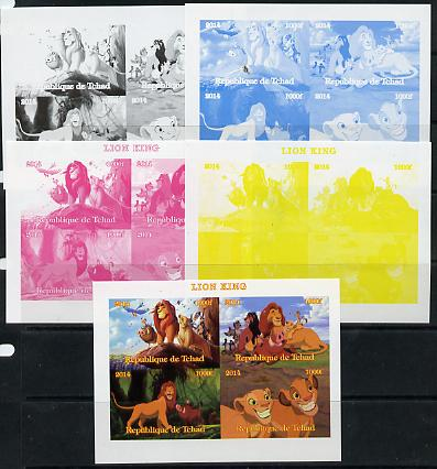 Chad 2014 Walt Disney's Lion King sheetlet containing 4 values - the set of 5 imperf progressive proofs comprising the 4 individual colours plus all 4-colour composite, unmounted mint