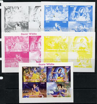 Chad 2014 Walt Disney's Snow White sheetlet containing 4 values - the set of 5 imperf progressive proofs comprising the 4 individual colours plus all 4-colour composite, unmounted mint