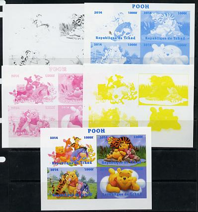 Chad 2014 Walt Disney's Pooh sheetlet containing 4 values - the set of 5 imperf progressive proofs comprising the 4 individual colours plus all 4-colour composite, unmounted mint