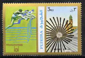 Fujeira 1972 Munich Theatre 3R perf se-tenant with label (showing Hurdling) from Olympics Games - People & Places set of 20 unmounted mint, Mi 1057A