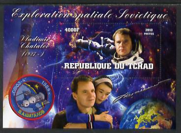 Chad 2013 Soviet Space Exploration - Vladimir Chatalov perf deluxe containing one value unmounted mint