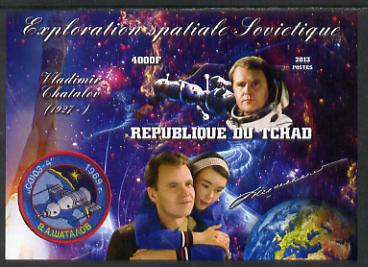 Chad 2013 Soviet Space Exploration - Vladimir Chatalov imperf deluxe containing one value unmounted mint