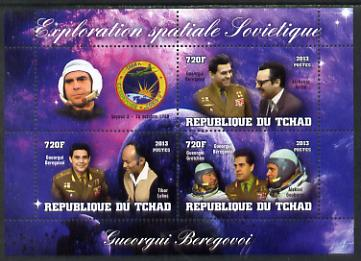 Chad 2013 Soviet Space Exploration - Georgy Beregovoy #1 perf sheetlet containing three values plus label unmounted mint