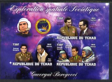 Chad 2013 Soviet Space Exploration - Georgy Beregovoy #1 imperf sheetlet containing three values plus label unmounted mint