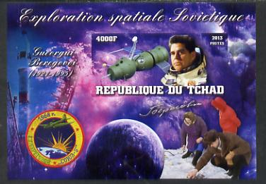 Chad 2013 Soviet Space Exploration - Georgy Beregovoy imperf deluxe containing one value unmounted mint