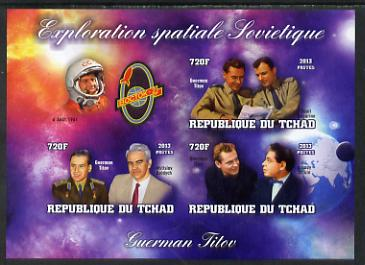 Chad 2013 Soviet Space Exploration - Gherman Titov #1 imperf sheetlet containing three values plus label unmounted mint, stamps on personalities, stamps on space