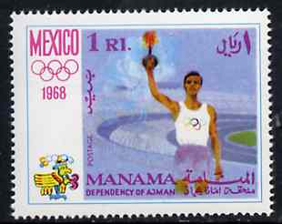 Manama 1968 Torch Bearer 1R from Olympics perf set of 8 unmounted mint, Mi 77