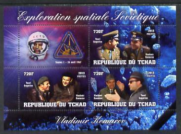 Chad 2013 Soviet Space Exploration - Vladimir Komarov #2 perf sheetlet containing three values plus label unmounted mint