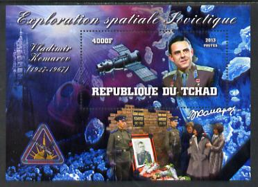 Chad 2013 Soviet Space Exploration - Vladimir Komarov perf deluxe containing one value unmounted mint