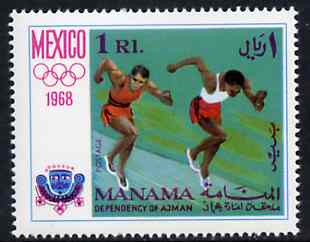 Manama 1968 Sprinters 1R from Olympics perf set of 8 unmounted mint, Mi 78