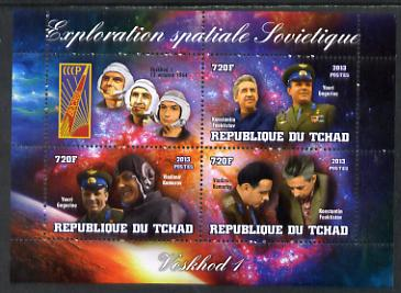 Chad 2013 Soviet Space Exploration - Voskhod 1 #1 perf sheetlet containing three values plus label unmounted mint