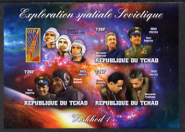 Chad 2013 Soviet Space Exploration - Voskhod 1 #1 imperf sheetlet containing three values plus label unmounted mint