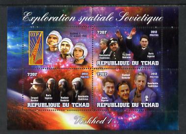 Chad 2013 Soviet Space Exploration - Voskhod 1 #2 perf sheetlet containing three values plus label unmounted mint