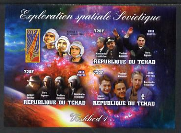 Chad 2013 Soviet Space Exploration - Voskhod 1 #2 imperf sheetlet containing three values plus label unmounted mint