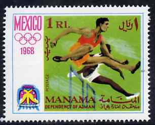 Manama 1968 Hurdlers 1R from Olympics perf set of 8 unmounted mint, Mi 79