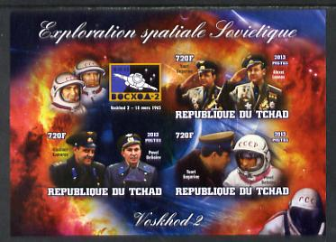 Chad 2013 Soviet Space Exploration - Voskhod 2 #2 imperf sheetlet containing three values plus label unmounted mint