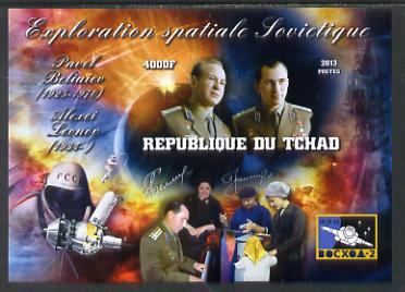 Chad 2013 Soviet Space Exploration - Voskhod 2 imperf deluxe containing one value unmounted mint