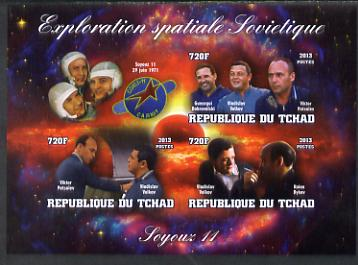 Chad 2013 Soviet Space Exploration - Soyuz 11 #1 imperf sheetlet containing three values plus label unmounted mint