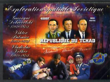Chad 2013 Soviet Space Exploration - Soyuz 11 perf deluxe containing one value unmounted mint