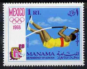 Manama 1968 Pole Vaulter 1R from Olympics perf set of 8 unmounted mint, Mi 80