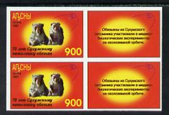Abkhazia 1997 Monkeys (red background) imperf block of 4 containing 2 stamps & 2 labels unmounted mint