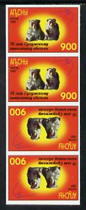 Abkhazia 1997 Monkeys (red background) imperf vertical strip of 4 in tete-beche format unmounted mint