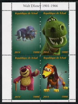 Chad 2014 Walt Disney #1 perf sheetlet containing 4 values unmounted mint. Note this item is privately produced and is offered purely on its thematic appeal. .