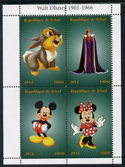 Chad 2014 Walt Disney #4 perf sheetlet containing 4 values unmounted mint. Note this item is privately produced and is offered purely on its thematic appeal. .