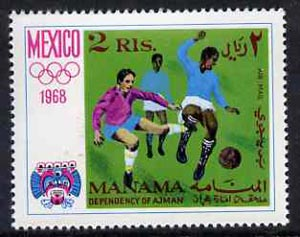 Manama 1968 Footballers 2R from Olympics perf set of 8 unmounted mint, Mi 81