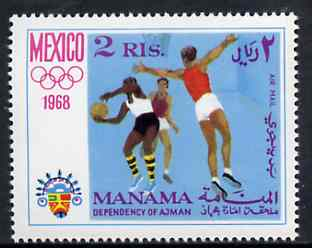 Manama 1968 Basketball 2R from Olympics perf set of 8 unmounted mint, Mi 82