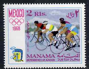 Manama 1968 Cycling 2R from Olympics perf set of 8, Mi 83 unmounted mint