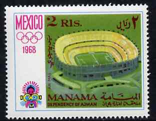 Manama 1968 Olympic Stadium 2R from Olympics perf set of 8 unmounted mint, Mi 84