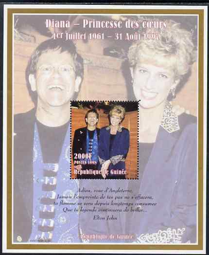 Guinea - Conakry 1998 Princess Diana with Elton John perf s/sheet unmounted mint. Note this item is privately produced and is offered purely on its thematic appeal