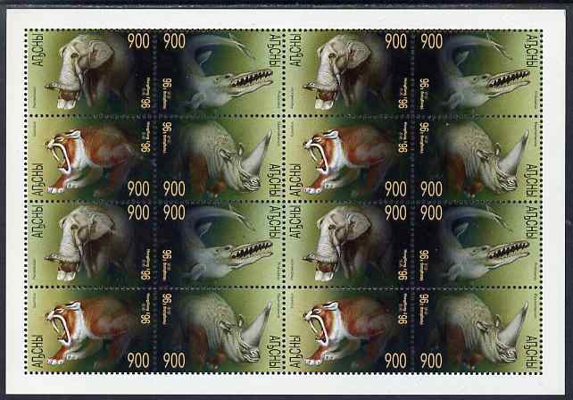Abkhazia 1996 Dinosaurs perf sheet of 16 values containing 4 sets of 4 (each with Hong Kong 96 imprint) unmounted mint, stamps on stamp exhibitions, stamps on dinosaurs
