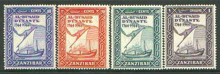 Zanzibar 1944 Bicentenary of Al Busaid Dynasty unmounted mint set of 4, SG 327-30*