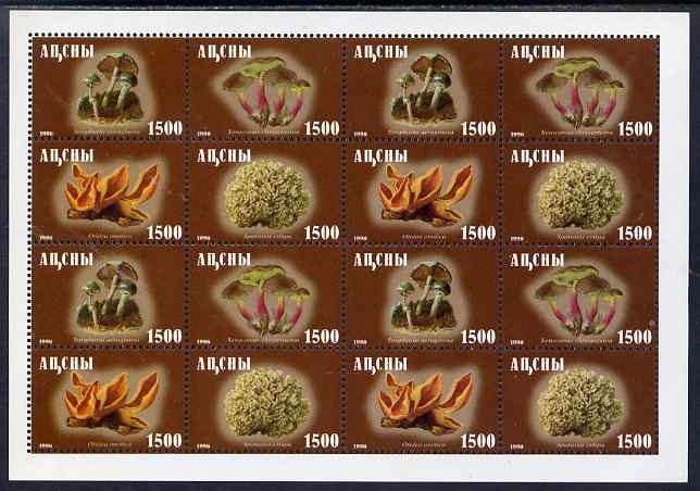 Abkhazia 1996 Fungi #1 perf sheet of 16 values containing 4 sets of 4 (brown background) unmounted mint