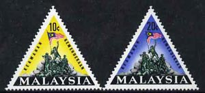 Malaysia 1966 National Monument triangular set of 2, SG 31-32 unmounted mint