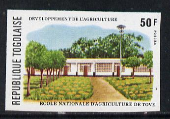 Togo 1977 Agricultural Development 50f imperf from limited printing unmounted mint as SG 1223