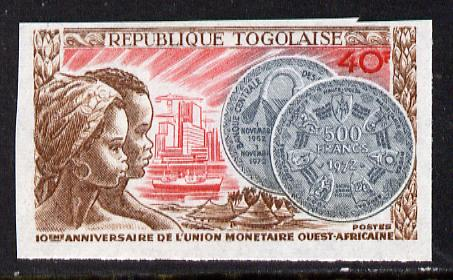 Togo 1972 10th Anniversary of West African Monetary Union 40f imperf from limited printing unmounted mint as SG 911
