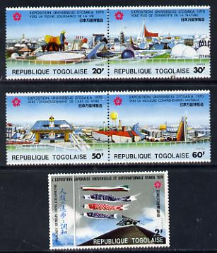 Togo 1970 EXPO 70 Trade Fair perf set of 5 unmounted mint SG 744-48