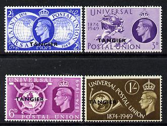 Morocco Agencies - Tangier 1949 KG6 75th Anniversary of Universal Postal Union perf set of 4 mounted mint SG 276-79