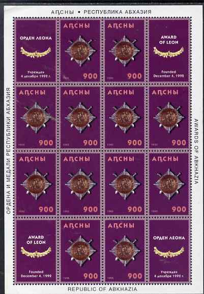 Abkhazia 1995 Orders & Decorations #1 perf sheet of 16 values containing (Award of Leon) unmounted mint