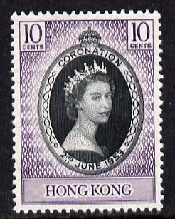 Hong Kong 1953 Coronation 10c unmounted mint SG 177