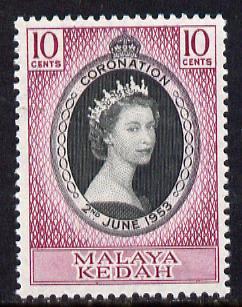 Malaya - Kedah 1953 Coronation 10c unmounted mint SG 91