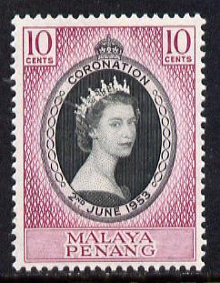 Malaya - Penang 1953 Coronation 10c unmounted mint SG 27