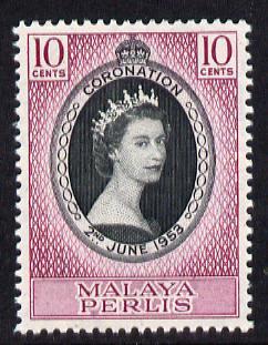 Malaya - Perlis 1953 Coronation 10c unmounted mint SG 28